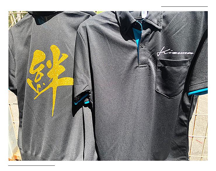 名護オリジナルTシャツ 作成・製作 クラスTシャツ