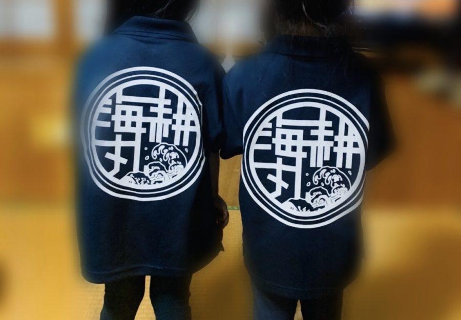 名護市 看板 オリジナルTシャツ