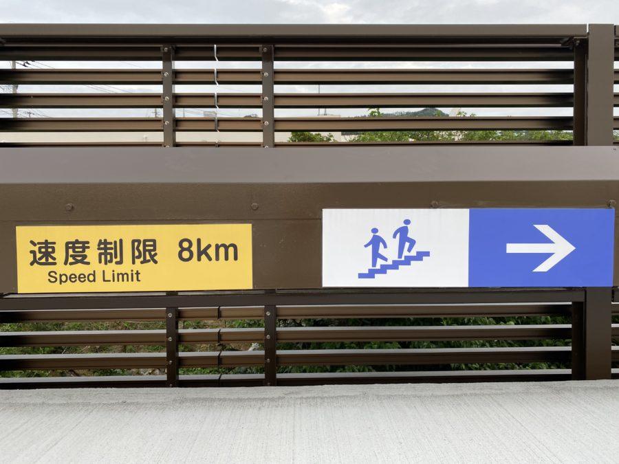名護市 本部港立体駐車場 標示パネル 誘導サイン